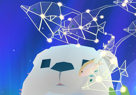 つぶらな瞳で星空ツノダシに見惚れるホッキョクグマ帽子(アビスリウム - タップで育つ水族館)