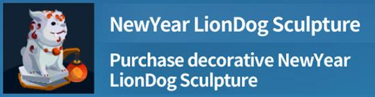 NewYear LionDog Sculpture(アビスリウム - タップで育つ水族館)
