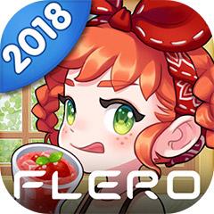 『どきどきレストラン』アプリアイコン(2018)© FLERO GAMES Co.,Ltd.