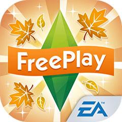『The Sims フリープレイ』アプリアイコン(素敵な裏庭・アップデート)©Electronic Arts Inc.