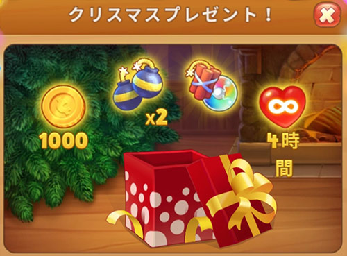 クリスマスプレゼント3箱め。1000コイン、2つの爆弾2セット、ダイナマイトとレインボーブラスト、ライフ無限4時間!:ガーデンスケイプ(Gardenscapes)
