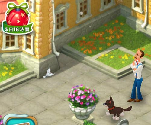クリスマス特設レベルへ行けるオーナメントアイコンを眺めるオースティンと犬:ガーデンスケイプ(Gardenscapes)