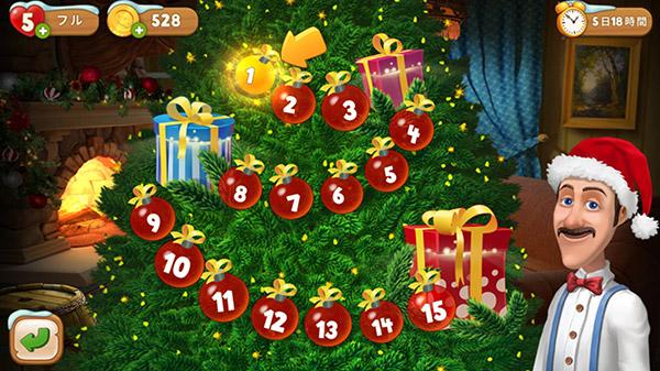 クリスマスツリーに飾られた特設レベルと3つのプレゼント箱:ガーデンスケイプ(Gardenscapes)