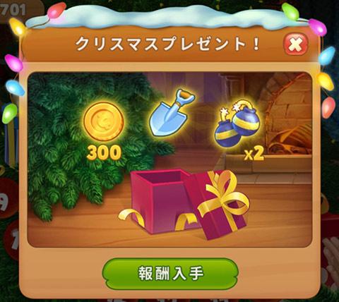 クリスマスプレゼント1箱め。300コイン、スコップ、2つの爆弾。:ガーデンスケイプ(Gardenscapes)