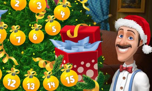 ぴかぴかのクリスマスツリーの前で笑うオースティン:ガーデンスケイプ(Gardenscapes)