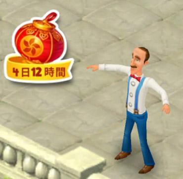 中国の旧正月イベントの提灯アイコンの前で体操するオースティン:ガーデンスケイプ(Gardenscapes)