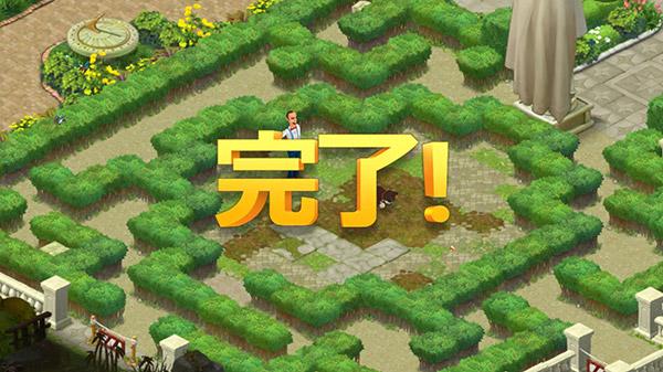 1日の始まりに、いきなりの「完了!」:ガーデンスケイプ(Gardenscapes)