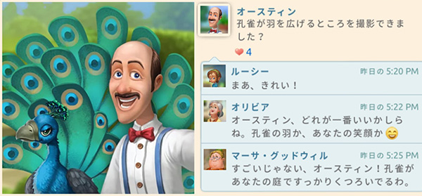 ゲーム内SNS画面。オースティンがとても嬉しそうにクジャクとの自撮り写真をアップ。その投稿にハートやコメントがついている:ガーデンスケイプ(Gardenscapes)
