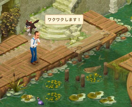 池とあずま屋の庭エリアへ初めて降り立ったオースティン「ワクワクします!」:ガーデンスケイプ(Gardenscapes)