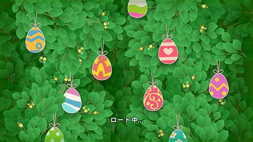 イースターイベント、たまご飾りのロード画面:ガーデンスケイプ(Gardenscapes)