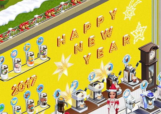 黄色い壁に星とともに飾られた HAPPY NEW YEAR 2017 の文字(My Cafe: Recipes & Stories)