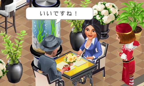 「いいですね!」と日本語を話すクラウド・ボウエンとジェニファー(マイカフェ:レシピ&ストーリー)