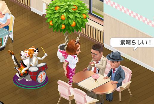 カフェに飾られた「ギタリストのルーシー」「ドラマーのマックス」(マイカフェ:レシピ&ストーリー)