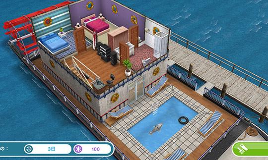 ハウスボート「豪華なウェーブカッター」(The Sims フリープレイ)