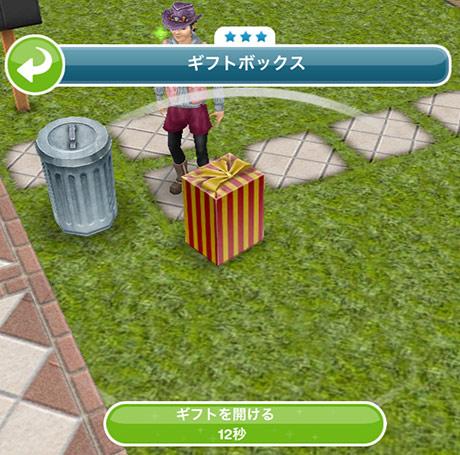 The Sims フリープレイ 5周年記念ギフトボックス
