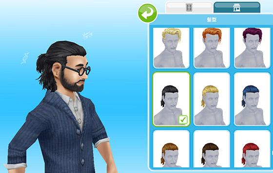 男性シム、髪型変更画面。ミディアムヘアの後ろ結びハーフアップを選択中(The Sims フリープレイ)