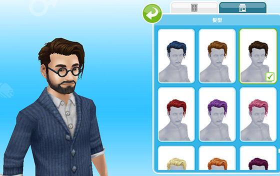 男性シム、髪型変更画面。アシンメトリーなサイド流しヘアを選択中(The Sims フリープレイ)