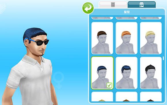 男性シムの髪型変更画面。ブルーのクルーカットを選択中(The Sims フリープレイ)