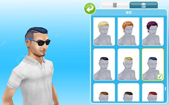 男性シム、髪型変更画面。ハードパートとフェードの入ったベリーショート・ポンパドールを選択中。色はブルー。(The Sims フリープレイ)