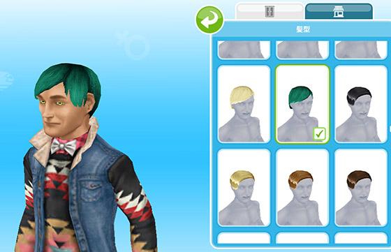 男性シム、髪型変更画面。七三に横流しの前髪のショートヘア。色はエメラルドグリーンを選択中(The Sims フリープレイ)