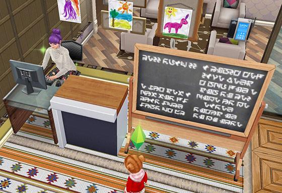 カリキュトロニックパソコン、アーバンな木製オープンカウンター、先生用黒板を並べた事務窓口(The Sims フリープレイ)