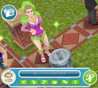 ゴミ箱の前に立つ、少し衛生状態のゲージの減った女性シム(The Sims フリープレイ)