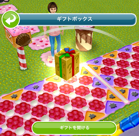はてなマークとカラフルリボンで包装されたギフトボックス:選択肢「ギフトを開ける」(The Sims フリープレイ)