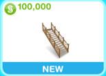 屋外階段「邸宅 階段」(The Sims フリープレイ)