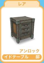 邸宅 グレー ベッドサイドテーブル(The Sims フリープレイ )