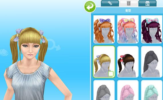 ツインテールの原宿ヘアスタイルになってみた大人の女性シム(The Sims フリープレイ)