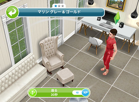 オットマン付き一人掛けソファ「マリン グレー&ゴールド」アクション「座る 30秒」(The Sims フリープレイ)