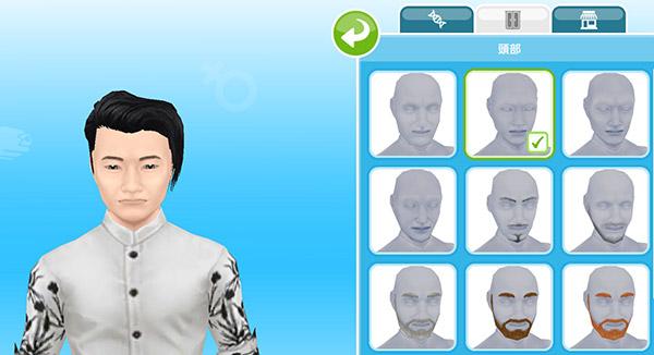 男性シム頭部設定:小顔選択(The Sims フリープレイ)
