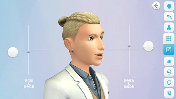 シムの作成、詳細設定(The Sims シムズ ポケット)