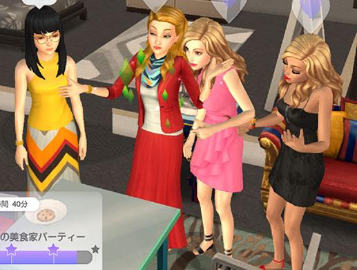 パーティーでセクシーなシムたちとゲームするサラちゃん(The Sims シムズ ポケット)