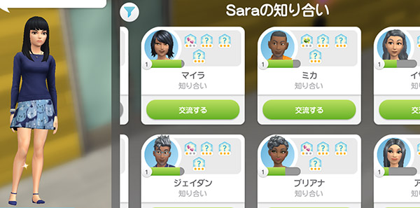 シニアNPCシムが並ぶ、知り合いリスト(The Sims シムズ ポケット)