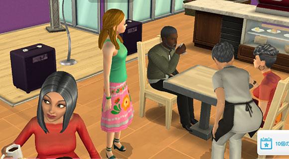 シニアNPCシムだらけのカフェ(The Sims シムズポケット)